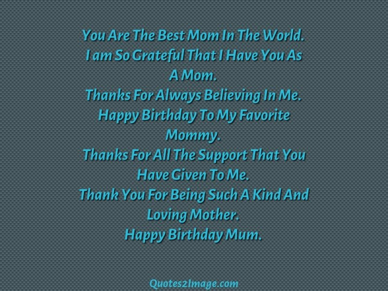 Best Mum In The World Quotes: You Are The Best Mom In The World