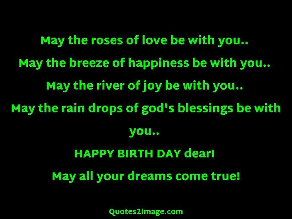 birthday-quote-dreams-come-true