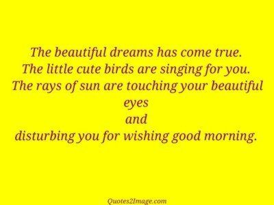 good-morning-quote-beautiful-dreams-come