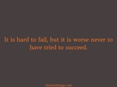 inspirational-quote-hard-fail