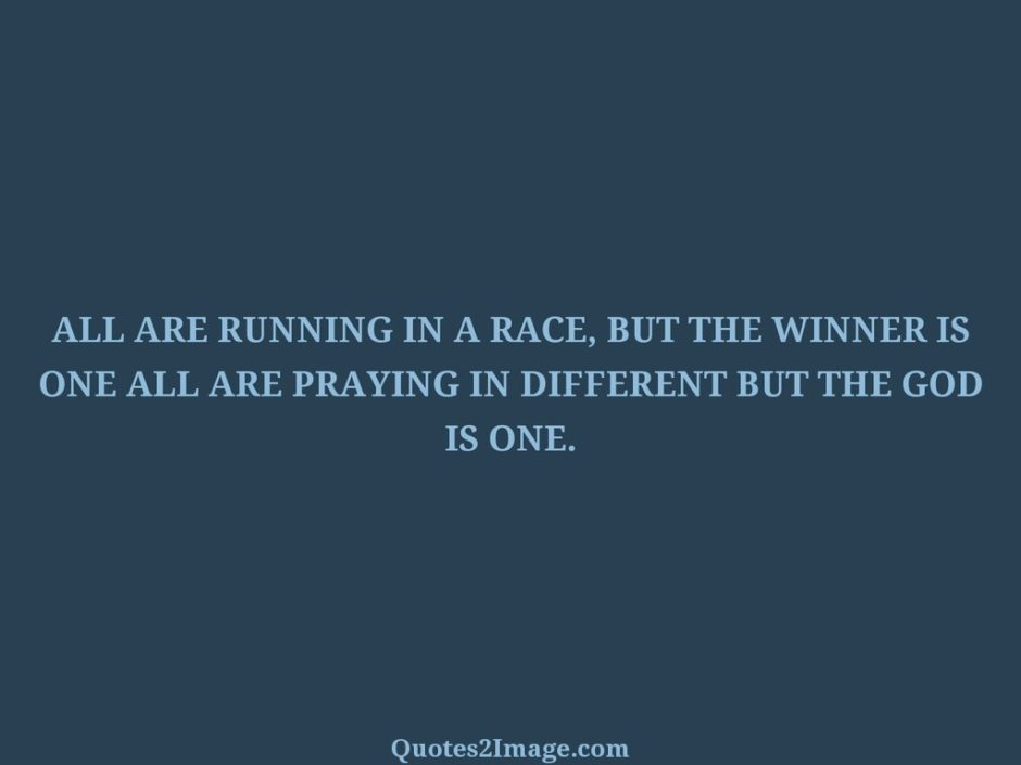 ALL ARE RUNNING IN A RACE