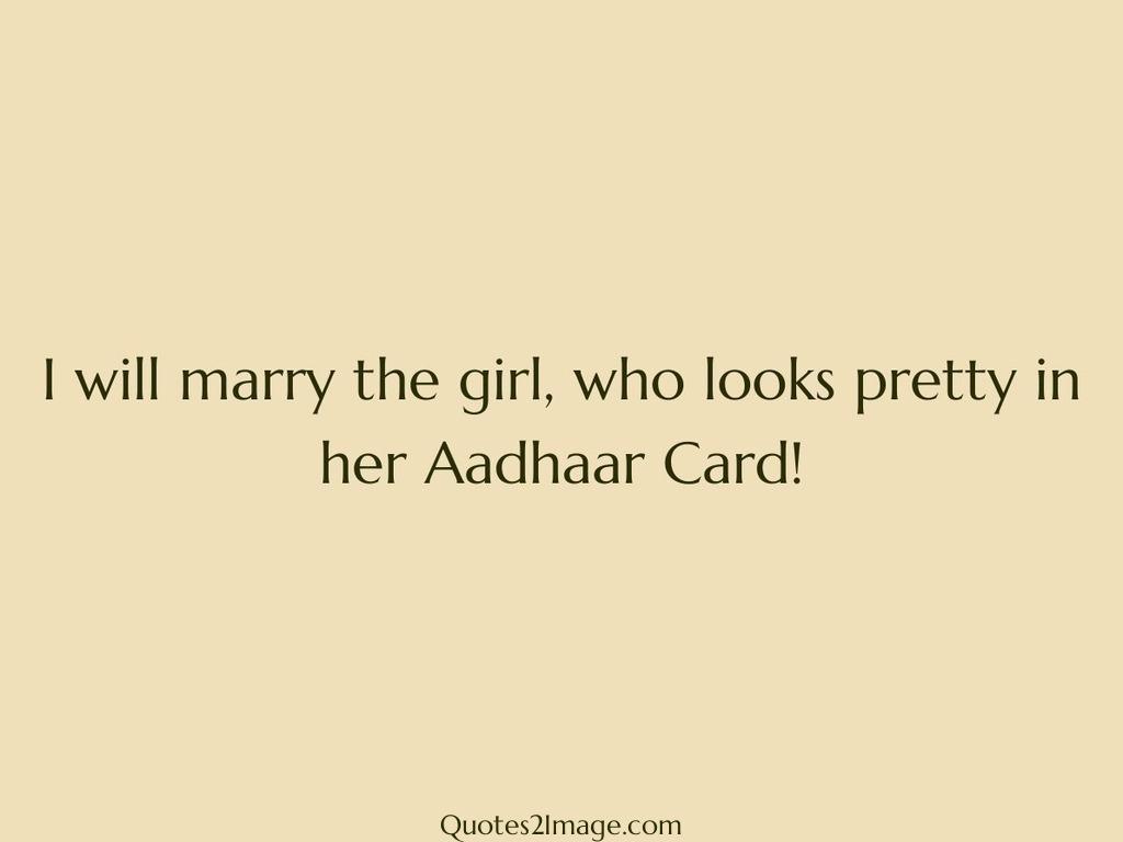 Pretty in her Aadhaar Card