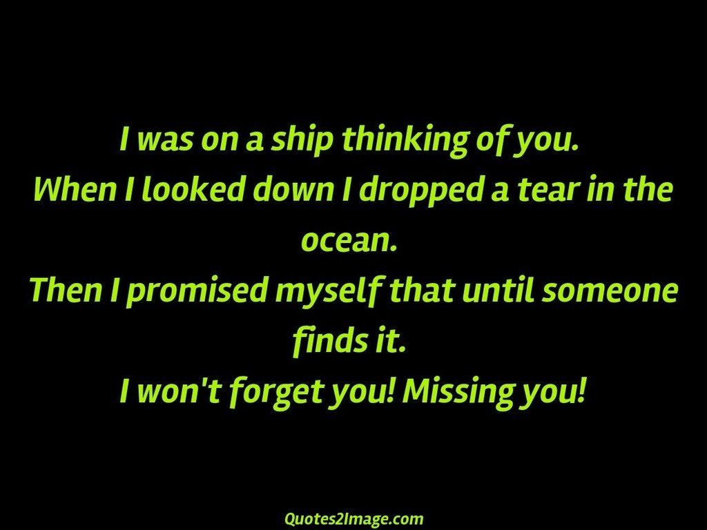Forget you Missing you