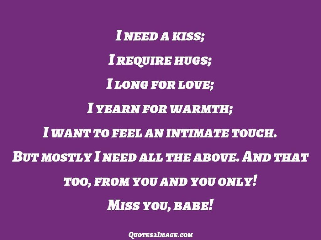 I need a kiss