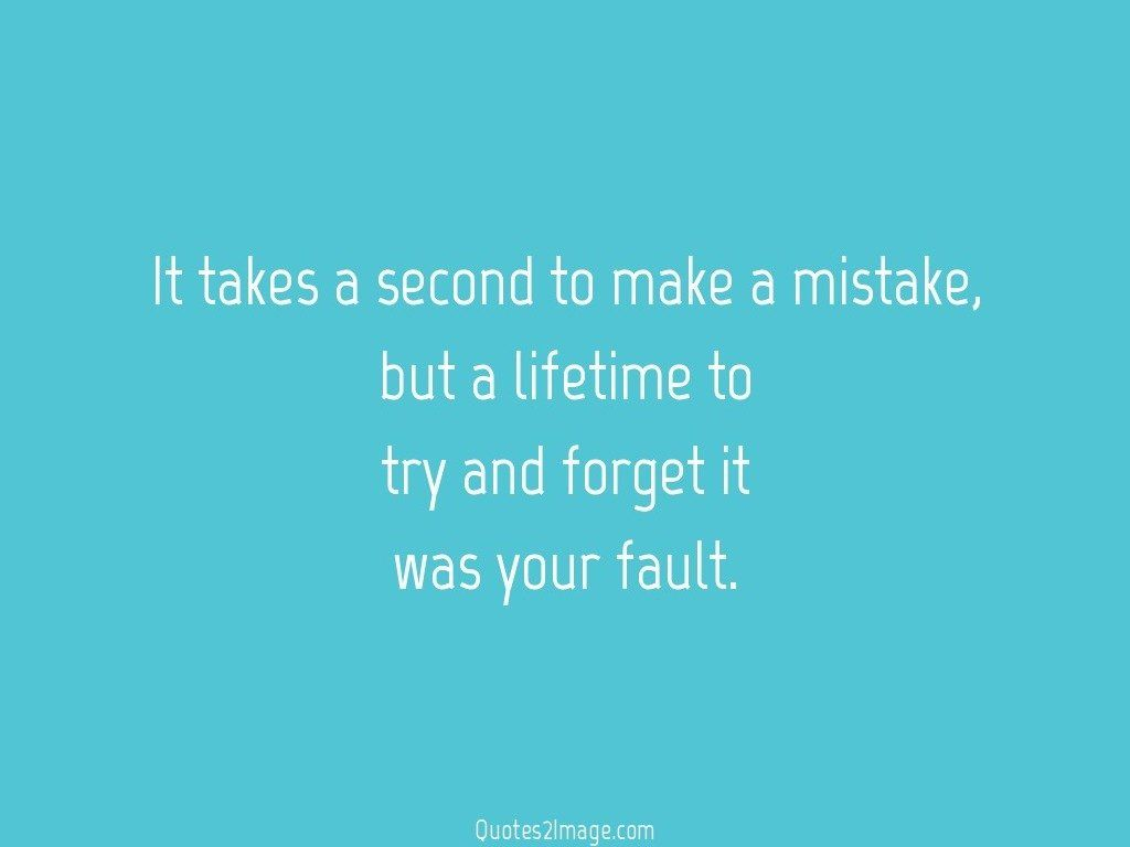 It takes a second to make